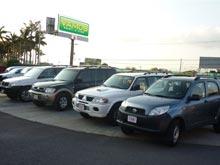 Die Vamos Rent-A-Car Niederlassung in der Nähe vom Flughafen Juan Santamaria.